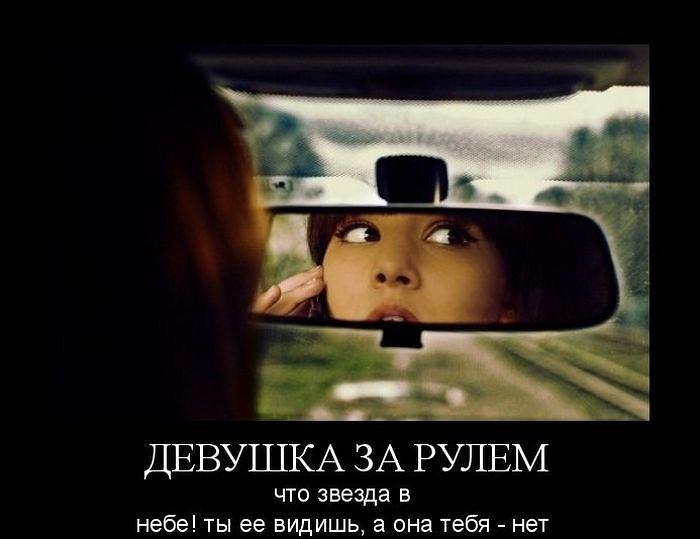 Прикольные картинки девушек за рулем