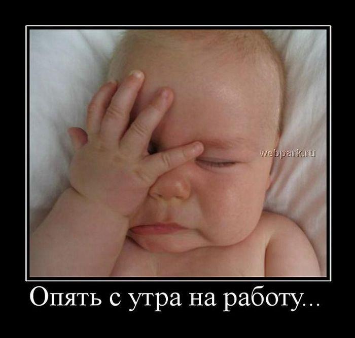 Прикольные картинки завтра понедельник не хочу на работу, спокойной ночи милому