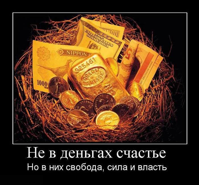 в статус картинки деньги учётом подходящих параметров