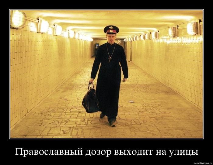 Смешные картинки про православие