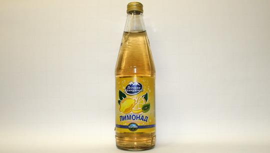 Песня про лимонад скачать