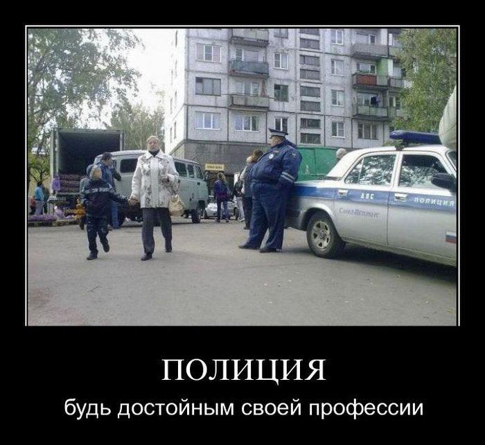 Демотиватор испания полиция