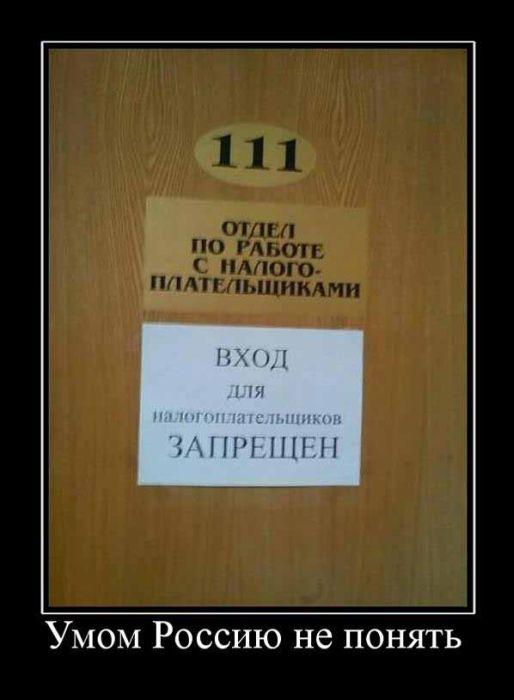 Смешные картинки россию умом не понять, оригами открытки
