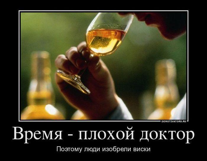 Картинки с виски с надписями, поздравление днем