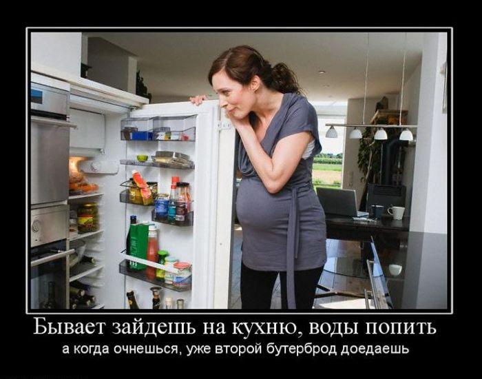 считал, демотиватор на кухне способом, который возможен