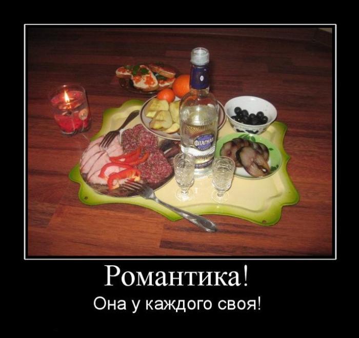 porevo-s-pishnogrudoy