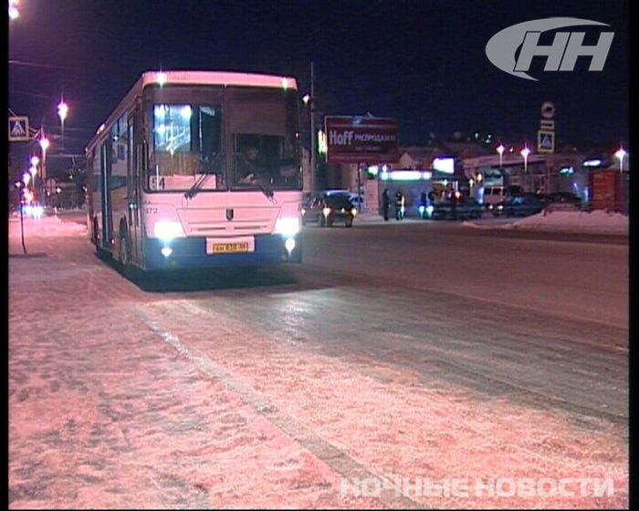 ДТП с участием пешеходов произошло во вторник около 23:30 на перекрестке улиц Амундсена и Волгоградская в...