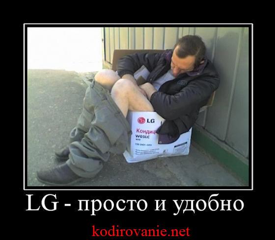 пьяные говно фото картинки