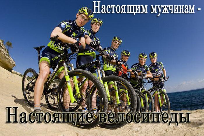 Велосипед мерседес фото 5