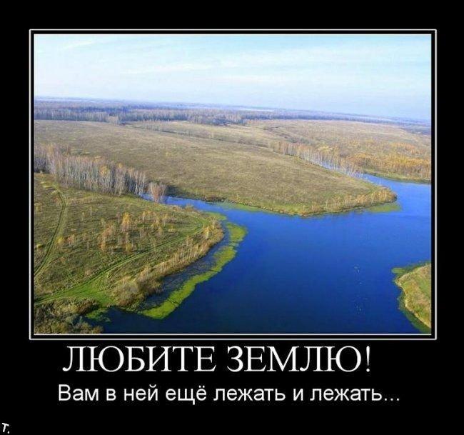 Анекдоты Про Землю