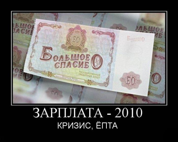 картинки картинки на тему когда зарплата серпухове экоактивистам