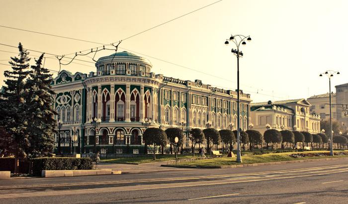 Фото старого и нового екатеринбурга