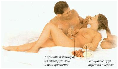 kakie-oshusheniya-ot-zanyatiya-seksom-vtoroy-raz