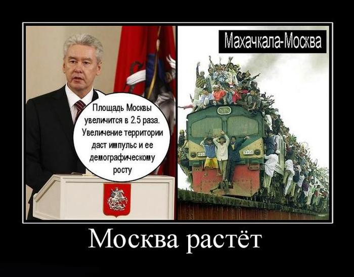 Москва Анекдот