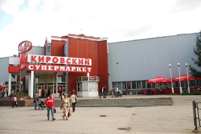 Патриархом охраник кировский магозин екатеринург зарегистрировала
