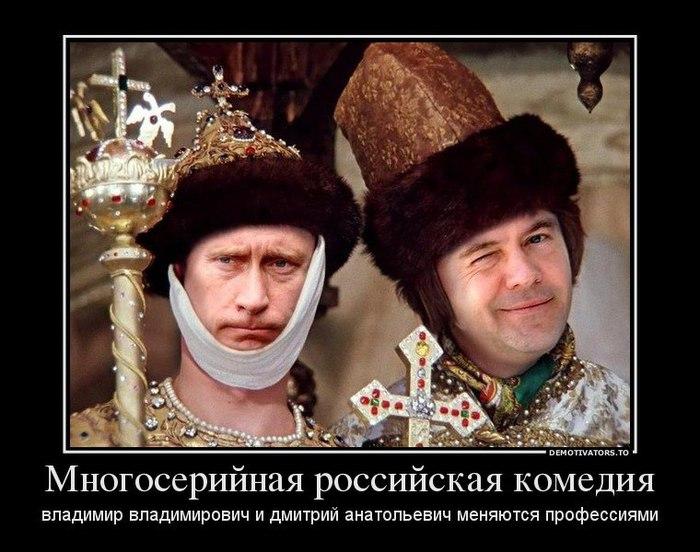 Демотиватор да вы шо только в россию