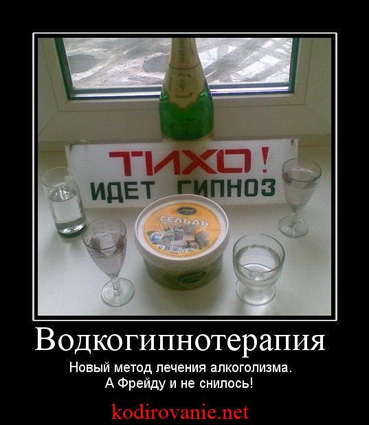 Лечение алкогольной зависимости иркутск