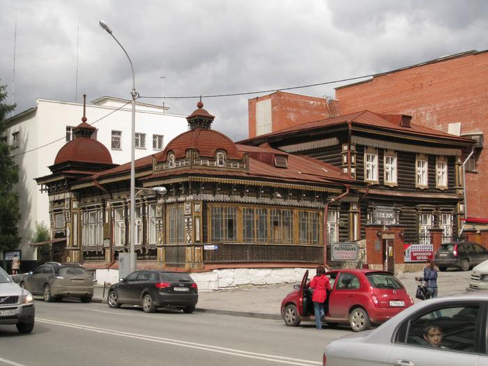 Магазины нумизматики в Екатеринбурге