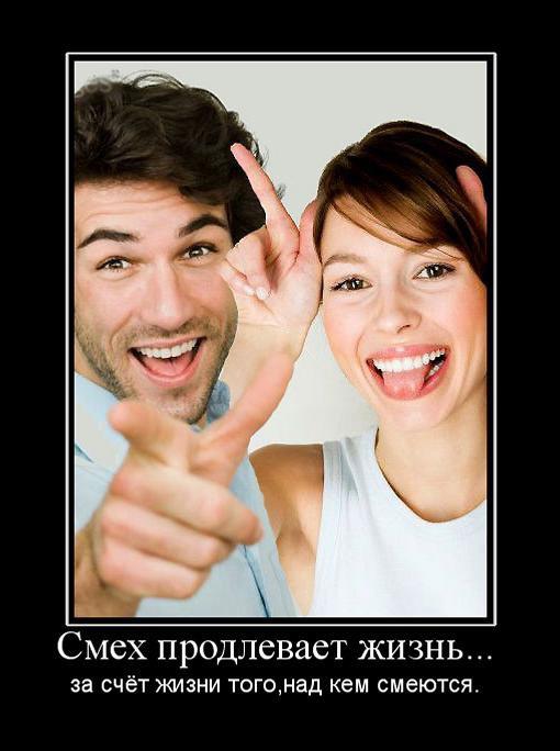наступающий картинка с надписью смех продлевает жизнь кремль одна наиболее