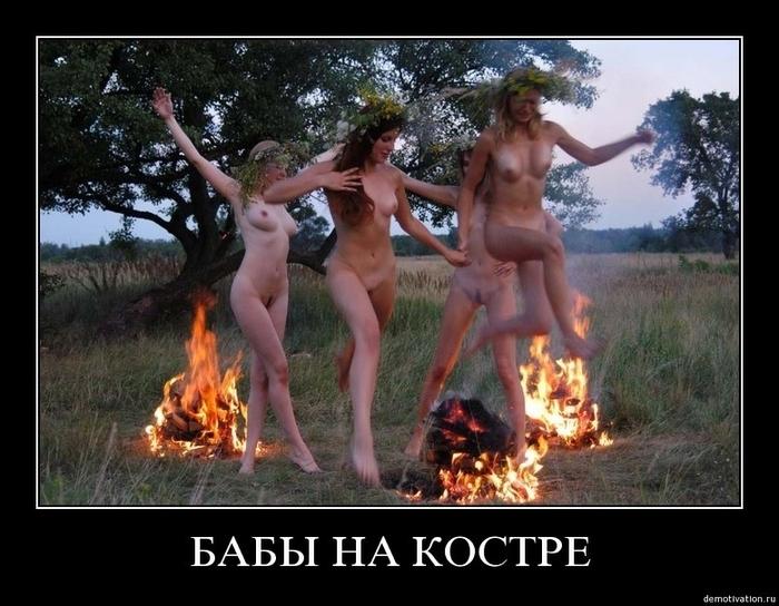 секс видео славянская