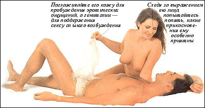 pochemu-zhenshina-ne-ispitivaet-udovolstvie-v-sekse