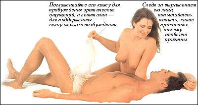 chto-chuvstvuet-zhenshina-pri-sekse