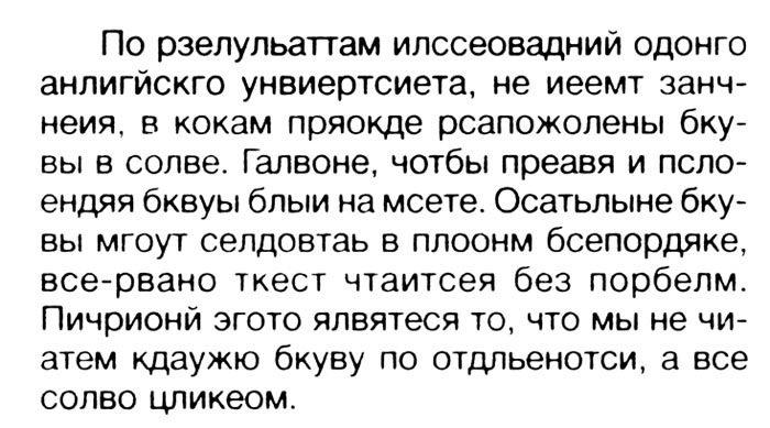 http://i.uralweb.ru/albums/fotos/f/fa5/fa5d431a450dfe4e749c46d887905f1f.jpg