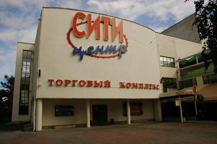 http://i.uralweb.ru/albums/fotos/f/fb6/fb6d4f5062563de46711625190315f80.jpg