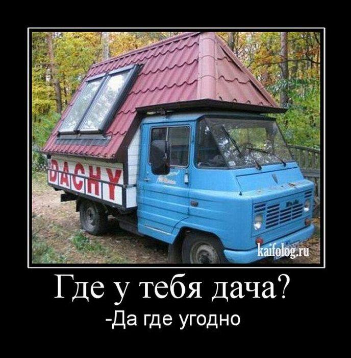 https://i.uralweb.ru/albums/fotos/f/fb8/fb84bede45fcaa556885eec1774b2d9f.jpg