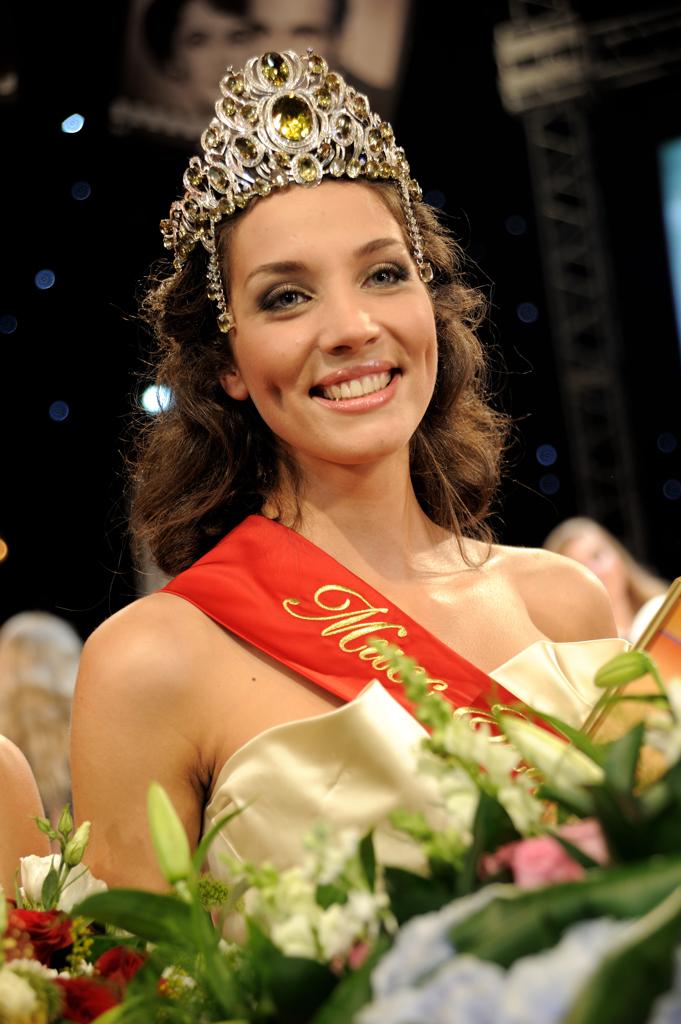 Фото конкурса мисс екатеринбург