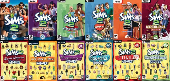 the sims 2 скачать все дополнения