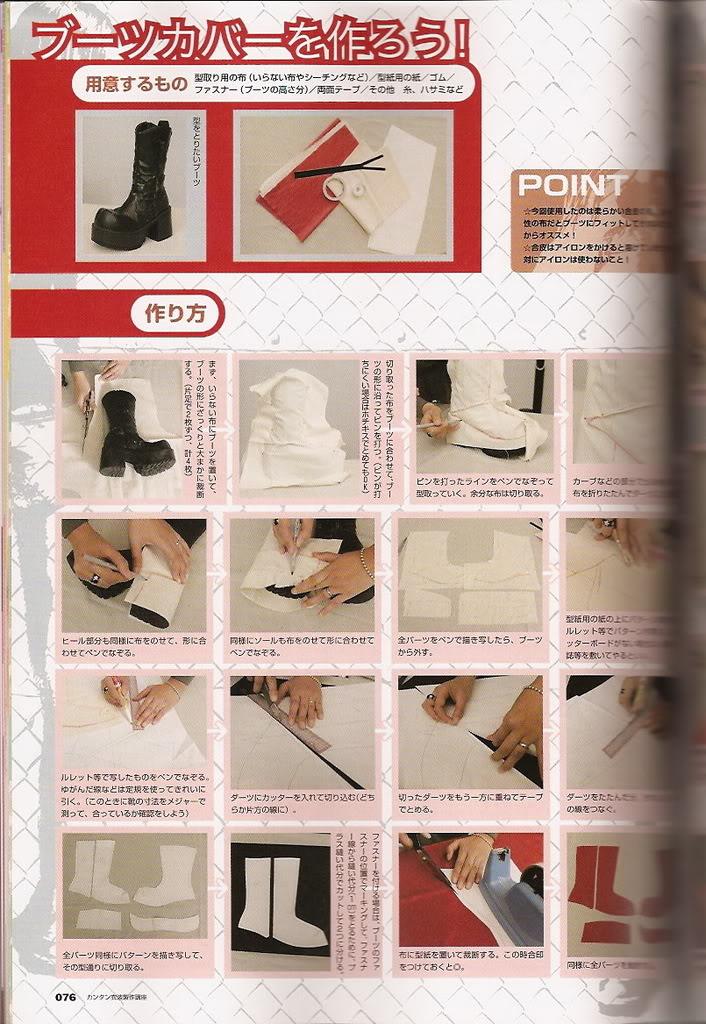 Как сделать обувь для косплея самостоятельно