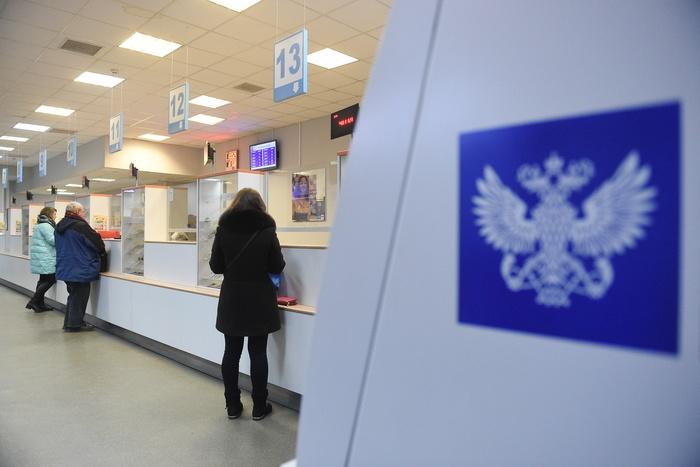 ВЕкатеринбурге 5 почтовых отделений сменят адрес