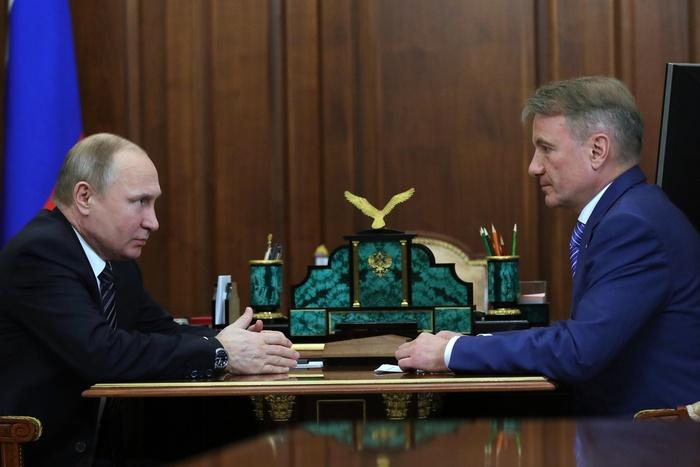 Российский Forbes опубликовал рейтинг самых надежных банков России