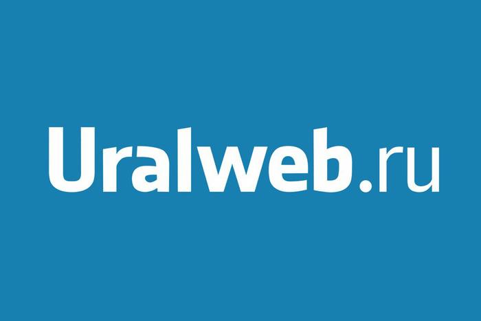 Нововведение на портале Uralweb.ru