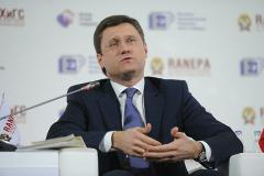 РФ выдвинула Украине условие для продолжения переговоров по газу