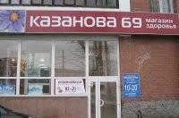 Интим магазины в Екатеринбурге. . Адреса магазинов в Екатеринбурге:. И