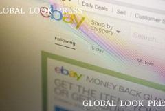 eBay открыл оплату товаров в России через электронный кошелек QIWI