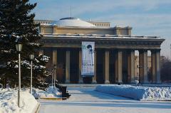 Госдуме предложили сделать Новосибирск городом федерального значения