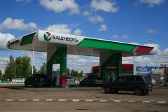 Акции «Башнефти» переходят государству