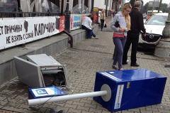 """Один из паркоматов на улице 8 марта был сбит """"Маздой"""""""