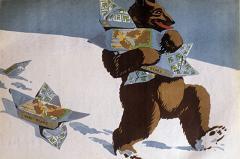 Житель Томска вынес из магазина в карманах одежды 118 шоколадок
