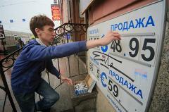 Курс доллара впервые превысил 50 рублей