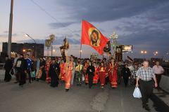 В день празднования Казанской иконы Божией Матери в центре перекроют движение