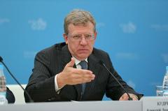 Комитет Кудрина призвал начать в России новую коренную перестройку
