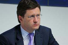 Россия и Украина договорились о возобновлении поставок газа