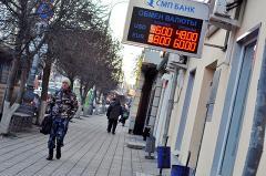 Курс евро поднялся выше 59 руб.