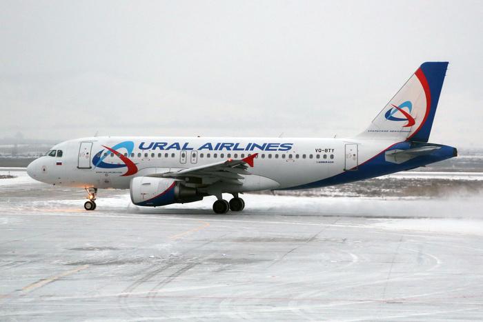 С29октября «Уральские авиалинии» переходят назимнее расписание