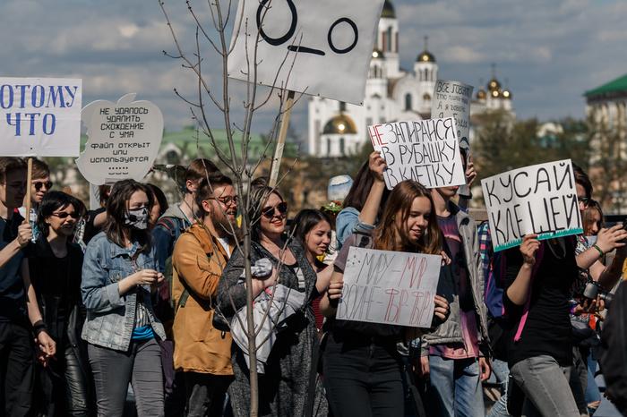 Организаторы «Монстрации» сообщили оботмене акции вЕкатеринбурге