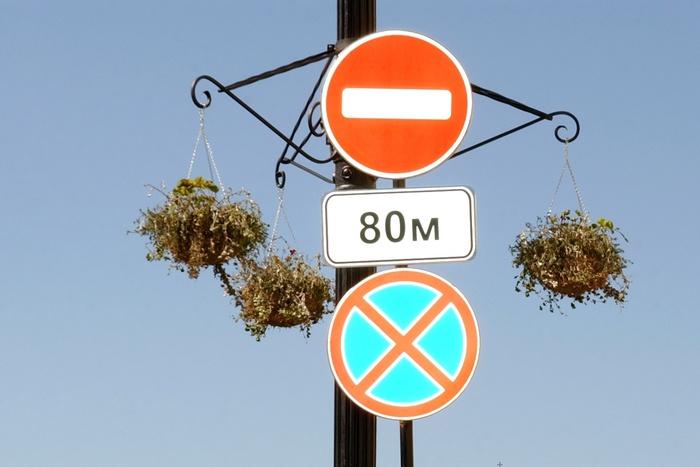 На 3-х дорогах Екатеринбурга откроют парковку за1500 руб. Автоэвакуация вподарок